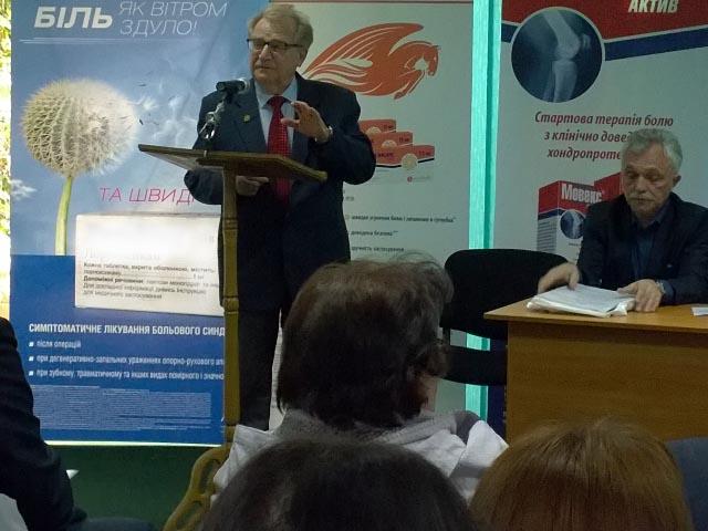участие в VIII ежегодной научно-практической конференции