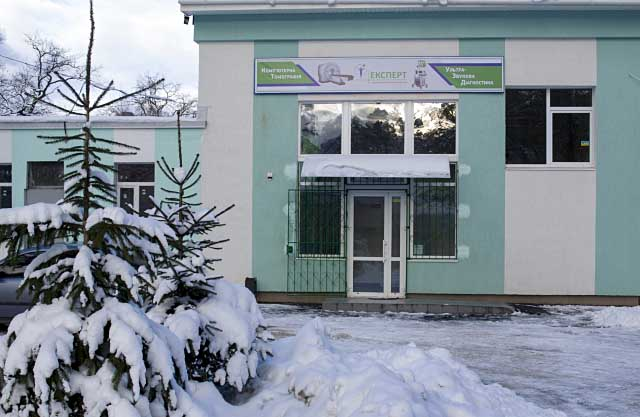 Открытие Черкасского филиала «МДЦ Эксперт»