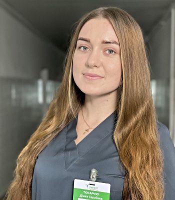 Diana-Tokarchuk